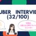 【目指せ100人のVtuberインタビュー】32/100 回目 川原えむ@Vママメイド さんです。